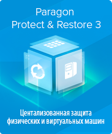 Paragon Protect & Restore 3.2