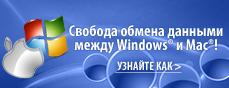 NTFS for Mac® OS X