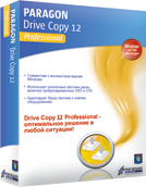 Click to view Paragon Drive Copy Professional 12 screenshot