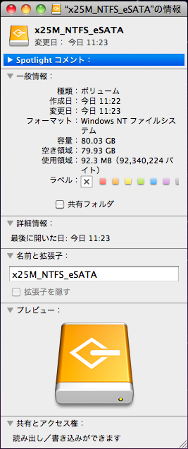 NTFS ボリュームへのフルリード/ライトアクセス Paragon NTFS for Mac OS X